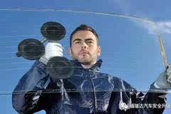 汽车玻璃的前世今生 透明易碎的保护者(上篇)