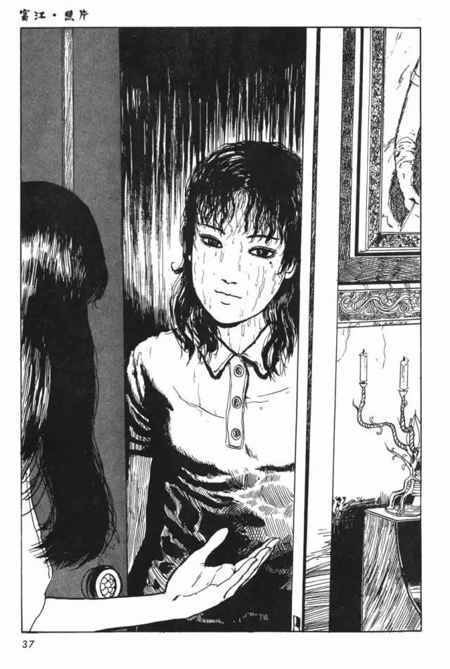 日本手绘头像黑白男生