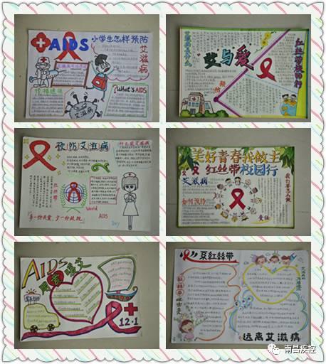 孩子们画笔下的红丝带室内设计思维与方法郑图片