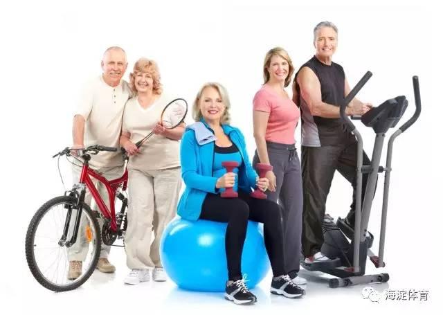 【每日健身】老年人进行规律运动的益处