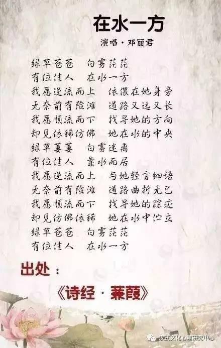 朴树《送别》:长亭外,古道边,芳草碧连天.