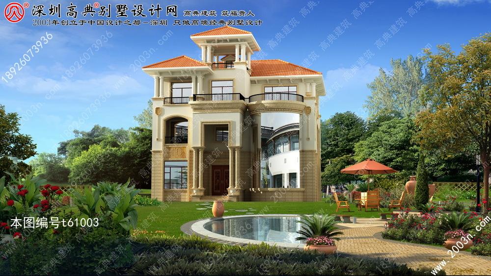 房屋设计图大全首层171平方米图片