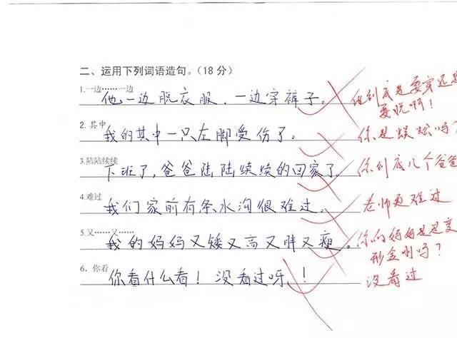 小学生四年级造句不会 掌握这9种关系,期末考拿满分