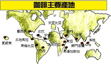 咖啡世界版图手绘
