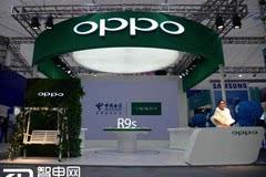 拿奖拿到手软 中国电信峰会上OPPO又连拿三项大奖