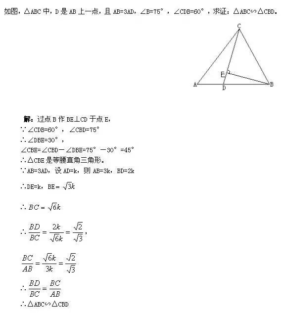 初中数学只需7张思维导图,学完,孩子成绩突飞猛进
