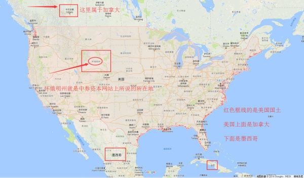 人口最少的少数民族_美国人口最少的州