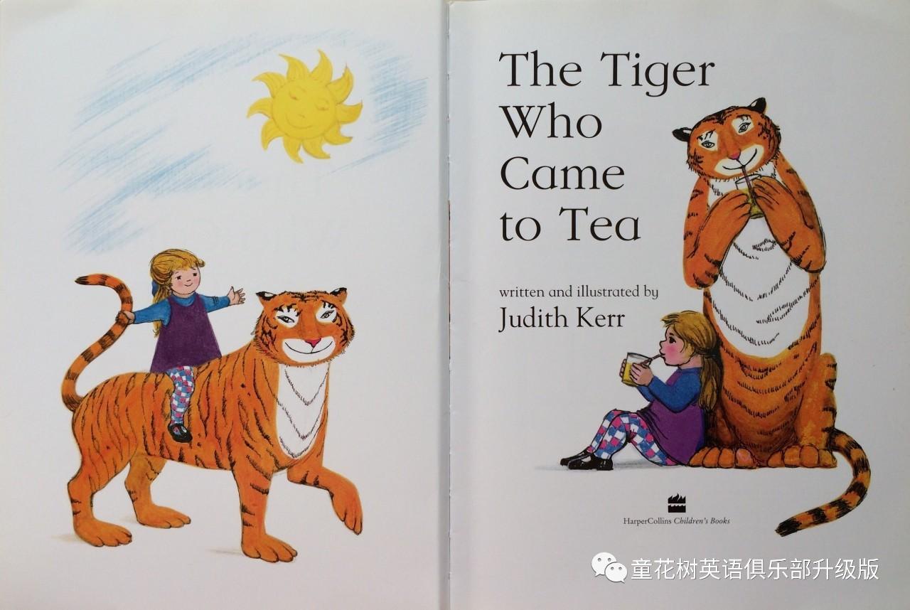 小女孩时而骑在老虎背上,时而背靠着老虎和它一起喝果汁.图片