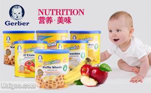 婴幼儿米粉排行榜_214批次婴幼儿米粉不合格,大牌米粉上榜,真相没这么简单!