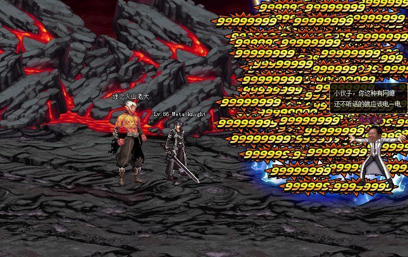 层,玩家将控制影子剑士刹影对战罗罗诺亚索隆或者控制索隆对战刹影