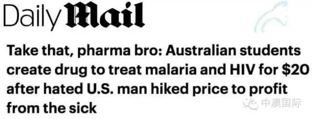 澳大利亚澳元高中生用20高中制出亚裔v澳元药对天价建议信班主任图片