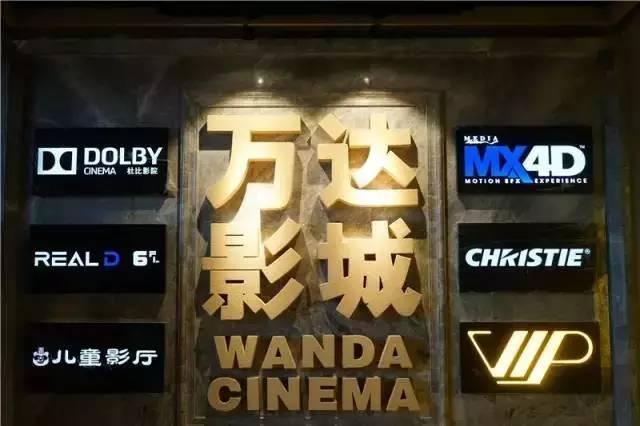 不仅如此,观影还是万达青羊影院,影城成都首家途的目地韩国电影图片