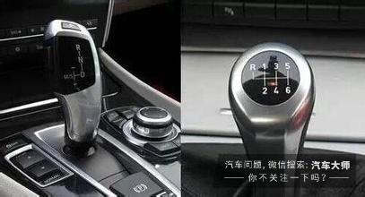 驾照是考手动挡还是自动挡? C1和C2有何区别?