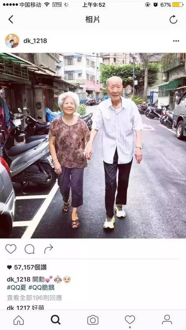 """94岁的他朋友圈晒爱妻,吸引57万粉丝,暖哭无数人!"""""""