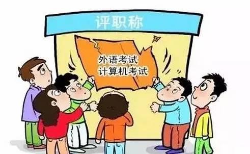 人口问题的三个不改变_人口问题海报
