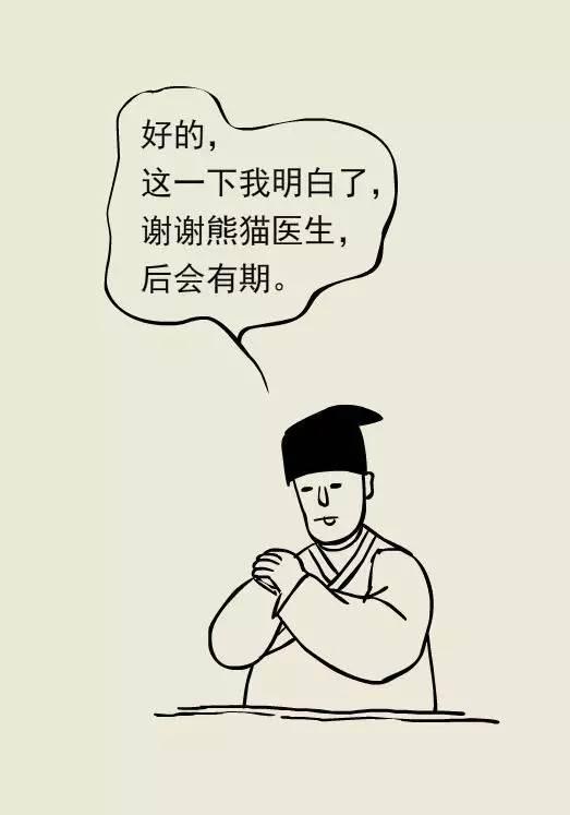 医生手绘漫画带你判断肿块是否