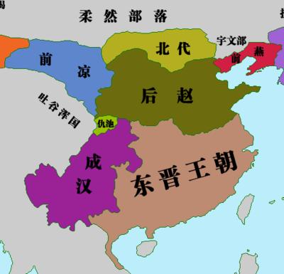 华食人的政权 后赵