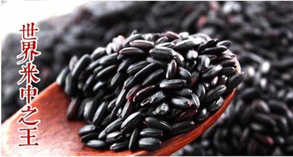健康 正文  黑米减肥方法具体计划是采用逐步渐进的方式进行的.