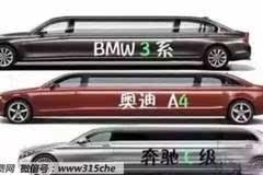 不用做需求分析都知道,中国人买车要的就这些东西