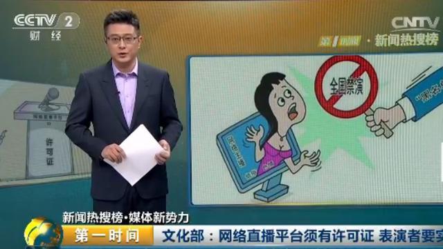 湖南企业互联网推广