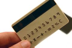 自银行改革后,这些必须有的三种银行卡,你有吗?