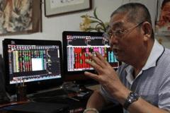 重磅消息: 华锦股份 中南建设 元力股份 南京新百