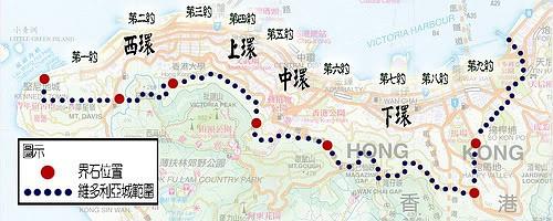 豆瓣日记: 有什么关于香港有趣的冷知识?