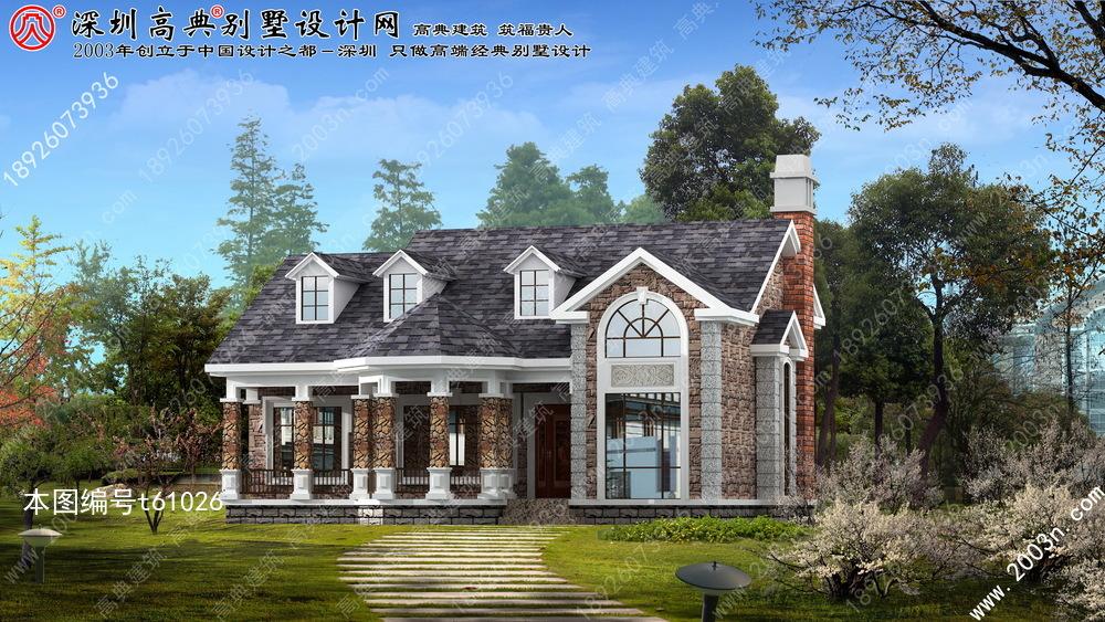 农村一层别墅设计图首层147平方米