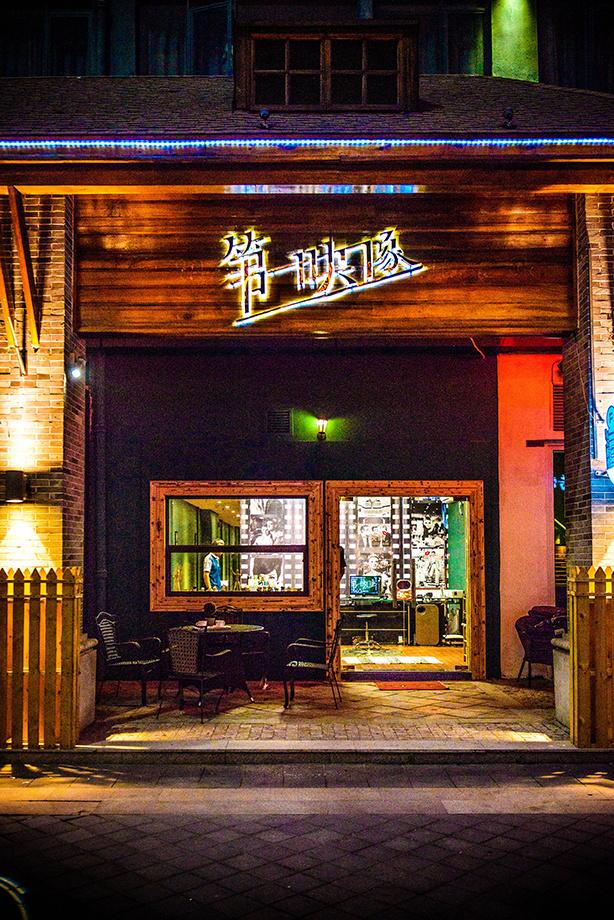 其它 正文  店铺地址:佛山创意产业园21栋105单元(时代影城后面,悦来图片