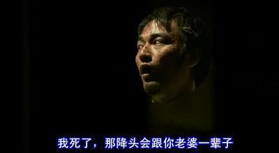 郑浩南演过的黑帮电影