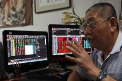 重磅消息:民生银行 川润股份 华信国际  香梨股份
