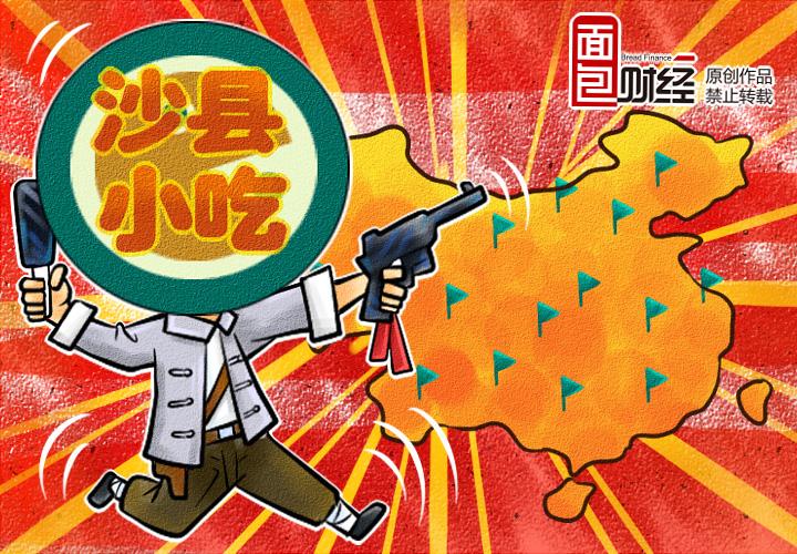 http://www.weixinrensheng.com/meishi/1218161.html