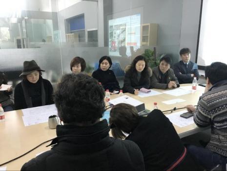 热烈欢迎韩国商会莅临易购德·德国工厂 合作洽谈