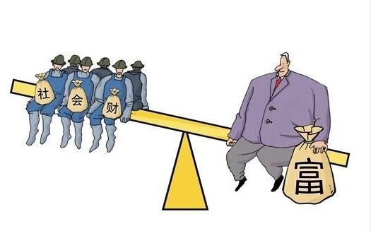 收入证明_收入差距危害