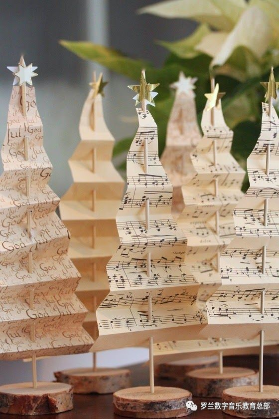 乐趣 闪开 圣诞节快到了,废弃的琴谱要重生了