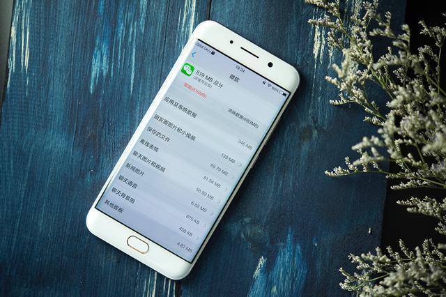 不够缓存女孩用?两步清理vivo表情微信内存动态可爱韩国手机包手机图片