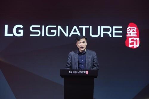 LG子品牌玺印进入中国市场 定位高端的照片 - 1