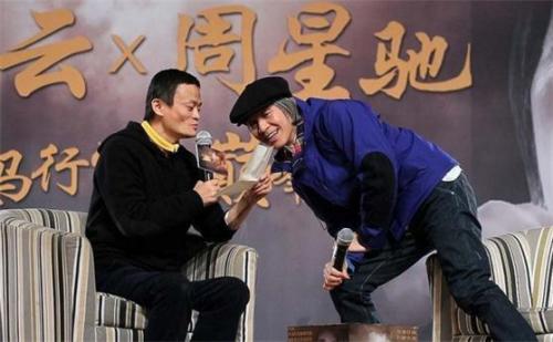一个亿元赌局 马云公开朋友圈后王健林傻眼