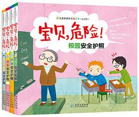 适合小学生课外阅读的20本好书推荐
