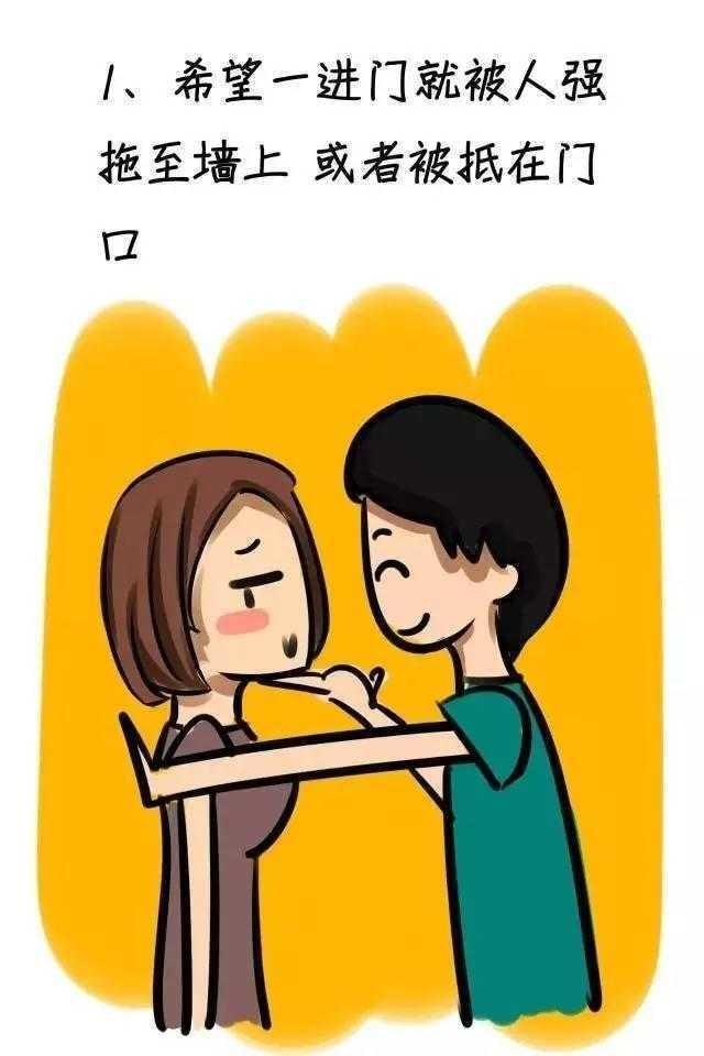男生对女生说的感动话