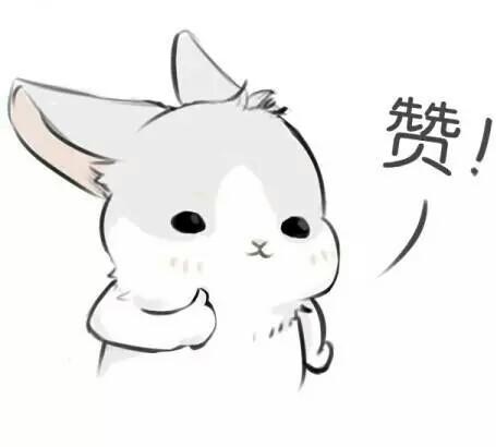 动漫 简笔画 卡通 漫画 手绘 头像 线稿 455_410