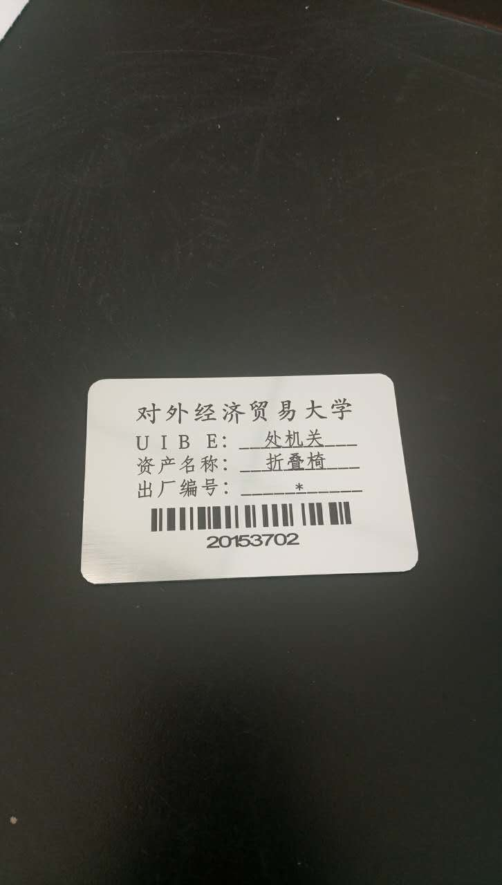 北京激光刻字,回龙观激光刻字,立水桥激光刻字,天通苑激光刻字,沙河激光刻字