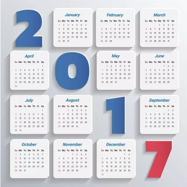 快收藏!2017年全年办税日历新鲜出炉啦!