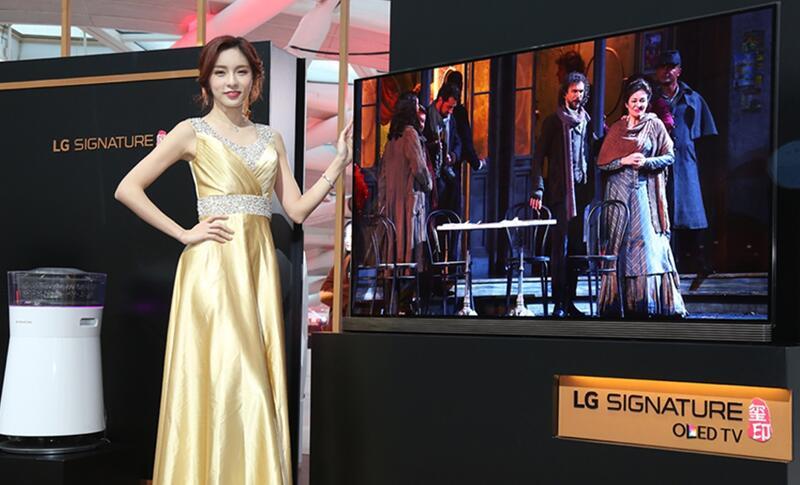 LG子品牌玺印进入中国市场 定位高端的照片 - 2