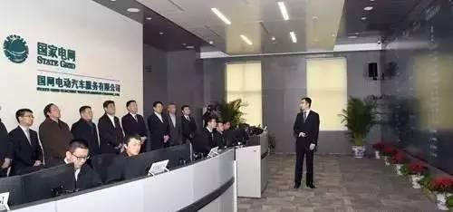 """国家电网建12万充电桩,助力新能源汽车发展"""""""