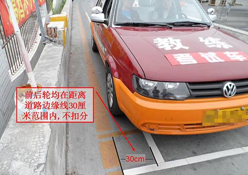 科二坡道定点停车与起步操作技巧详解 看完必