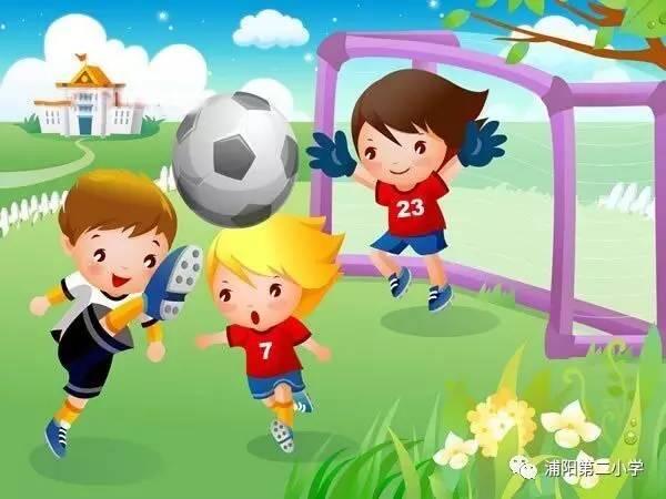 足球比赛开始啦!图片