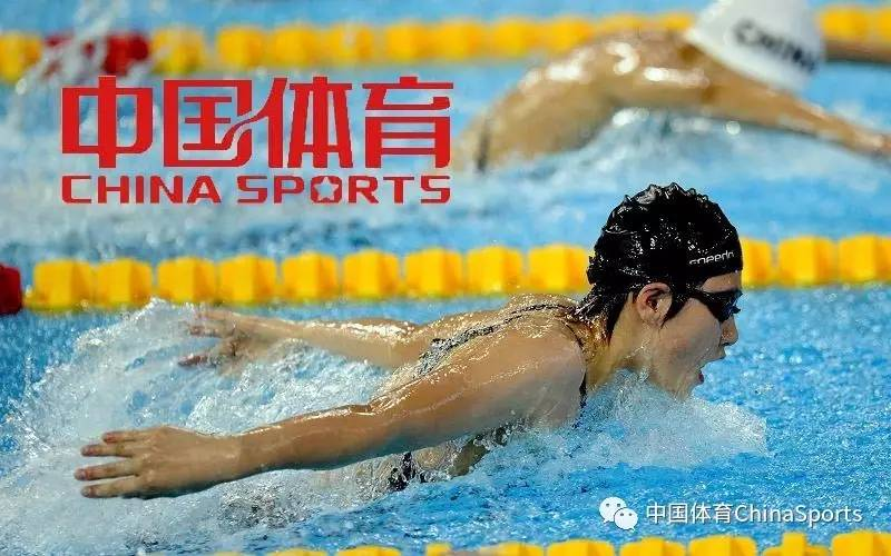 图为叶诗文在亚运会200米混合泳决赛中.图片