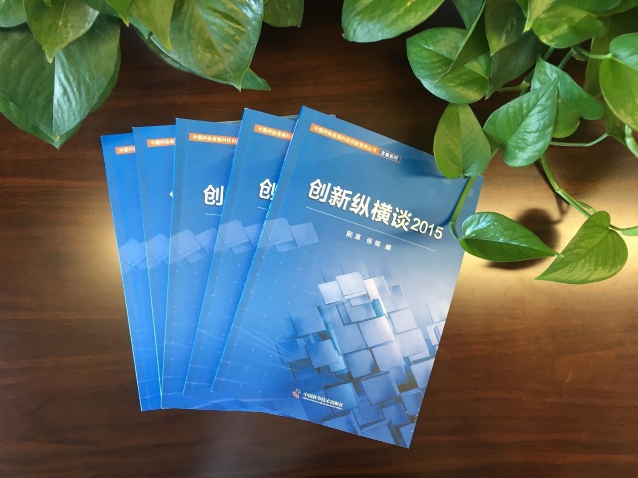 包装 包装设计 购物纸袋 纸袋 600_450图片