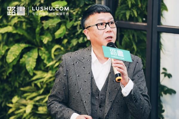 """鸿鹄逸游郭明:旅行社的未来是大规模定制旅游"""""""
